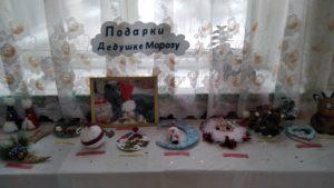 Поделки для Деда Мороза